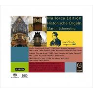 【送料無料】 スペイン古楽オルガン作品集 マルティン・シュメーディング(6SACD) 輸入盤 【SACD】