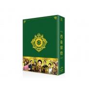【送料無料】 貴族探偵 Blu-ray BOX 【BLU-RAY DISC】