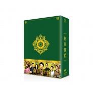 【送料無料】 貴族探偵 DVD-BOX 【DVD】