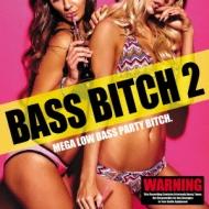 メーカー在庫限り品 Bass Bitch 代引き不可 CD 2