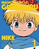 【送料無料】 魔法陣グルグル 1【DVD】 【DVD】