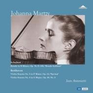 【送料無料】 Beethoven ベートーヴェン / ヴァイオリン・ソナタ第5番「春」&第8番(ベートーヴェン)、華麗なるロンド(シューベルト):マルツィ、アントニエッティ (国内プレス / 2枚組アナログレコード) 【LP】
