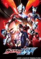 【送料無料】 ウルトラマンジード Blu-ray BOX II 【BLU-RAY DISC】