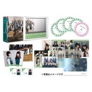 【送料無料】 残酷な観客達 初回限定スペシャル版 Blu-ray BOX 【BLU-RAY DISC】
