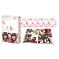 【送料無料】 花郎<ファラン>DVD-BOX2 【DVD】