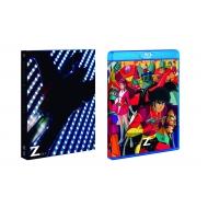 【送料無料】 マジンガーZ Blu-ray BOX VOL.2【初回生産限定】 【BLU-RAY DISC】