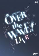 【送料無料】 B-PROJECT on STAGE 『OVER the WAVE!』 【LIVE】 【DVD】
