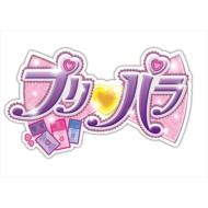 【送料無料】 プリパラ Season3 Blu-ray BOX-2 【BLU-RAY DISC】