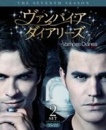 ヴァンパイア ダイアリーズ 限定価格セール lt;セブンgt; DVD 後半セット 買取