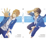 【送料無料】 コンビニカレシ Vol.1 (限定版) 【DVD】