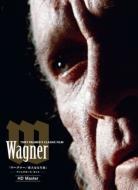 【送料無料】 ワーグナー / 偉大なる生涯 ディレクターズ・カット HDマスター ≪新装版≫ 【DVD】