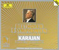 【送料無料】 Beethoven ベートーヴェン / 交響曲全集、序曲集 カラヤン&ベルリン・フィル(1980年代)(6CD) 輸入盤 【CD】