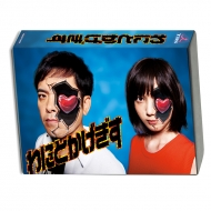 【送料無料】 わにとかげぎす DVD-BOX 【DVD】
