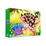 【送料無料】 AKB48 / AKB48 チーム8のブンブン!エイト大放送 DVD-BOX 【初回生産限定盤】 【DVD】