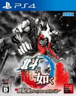 【送料無料】 Game Soft (PlayStation 4) / 北斗が如く 世紀末プレミアムエディション 【GAME】