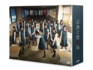 【送料無料】 残酷な観客達 Blu-ray BOX 【BLU-RAY DISC】