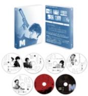 【送料無料】 コードネームミラージュ DVD-BOX 【DVD】