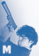 【送料無料】 コードネームミラージュ Blu-ray BOX 【BLU-RAY DISC】