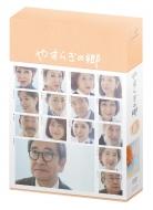 【送料無料 DVD-BOX】 やすらぎの郷 DVD-BOX III【DVD】 III【DVD】, 養老町:7e7931ae --- data.gd.no