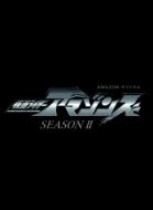 【送料無料】 仮面ライダーアマゾンズ SEASON2 Blu-ray COLLECTION 【BLU-RAY DISC】