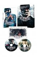 送料無料 東京喰種 トーキョーグール 選択 買物 DVD 初回限定生産 豪華版