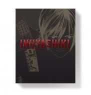 【送料無料】 いぬやしき 下【完全生産限定版】 【DVD】
