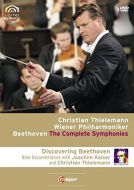 【送料無料】 Beethoven ベートーヴェン / Comp.symphonies: Thielemann / Vpo 【DVD】