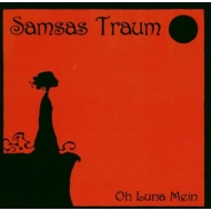【送料無料】 Samsas Traum / Oh Luna Mein (アナログレコード) 【LP】
