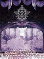 【送料無料】 AKB48 / 渡辺麻友卒業コンサート~みんなの夢が叶いますように~ 【BLU-RAY DISC】