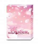 【送料無料】 ドラマ「咲-Saki-阿知賀編 episode of side-A」豪華版Blu-ray BOX 【BLU-RAY DISC】