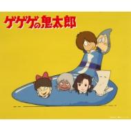 【送料無料】 「ゲゲゲの鬼太郎」80's BD-BOX 上巻 【BLU-RAY DISC】