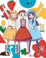【送料無料】 三ツ星カラーズ Vol.4【DVD】 【DVD】