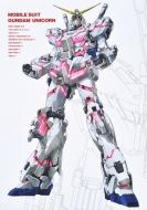 【送料無料】 機動戦士ガンダムUC DVD-BOX[実物大ユニコーンガンダム立像完成記念商品]【期間限定生産】 【DVD】