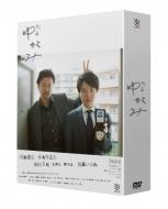 【送料無料】 刑事ゆがみ DVD-BOX 【DVD】