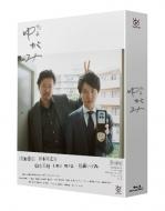 【送料無料】 刑事ゆがみ Blu-ray BOX 【BLU-RAY DISC】