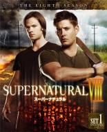 セール特価 SUPERNATURAL VIII 未使用品 スーパーナチュラル 前半セット DVD lt;エイトgt;