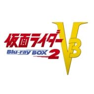 【送料無料】 仮面ライダーV3 Blu-ray BOX 2 【BLU-RAY DISC】