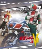 【送料無料】 仮面ライダーV3 Blu-ray BOX 3 【BLU-RAY DISC】