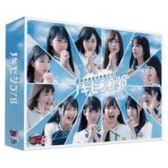 【送料無料】 乃木坂46 / NOGIBINGO!8 Blu-ray BOX 【BLU-RAY DISC】