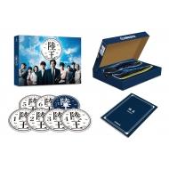 【送料無料】 陸王 -ディレクターズカット版- DVD-BOX 【DVD】