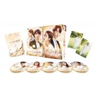 【送料無料】 ハベクの新婦 DVD-BOX2 【DVD】