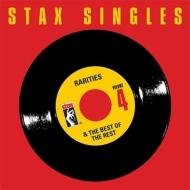 【送料無料】 Stax Singles, Vol. 4: Rarities & The Best Of The Rest (6CD) 輸入盤 【CD】