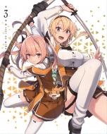 【送料無料】 刀使ノ巫女 第3巻【DVD】 【DVD】