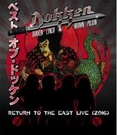 【送料無料】 Dokken ドッケン / Return To The East Live 2016 【BLU-RAY DISC】