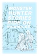 【送料無料】 モンスターハンター ストーリーズ RIDE ON DVD BOX Vol.5 【DVD】
