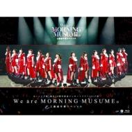 【送料無料】 モーニング娘。'17 / モーニング娘。誕生20周年記念コンサートツアー2017秋~We are MORNING MUSUME。~工藤遥卒業スペシャル 【BLU-RAY DISC】