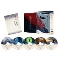 【送料無料】 精霊の守り人 最終章 Blu-ray BOX 【BLU-RAY DISC】