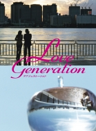 【送料無料】【送料無料】 ラブ ジェネレーション DVD-BOX ラブ ジェネレーション【DVD】, ワカミヤマチ:dac0ff60 --- data.gd.no