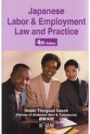 【送料無料】 Japanese Labor & Employment Law and Practice 4th Edition / 嘉納英樹 【本】