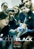 【送料無料】 コード・ブラック 生と死の間で シーズン1 COMPLETE BOX 【DVD】